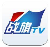 战旗tv官方下载v3.5.1