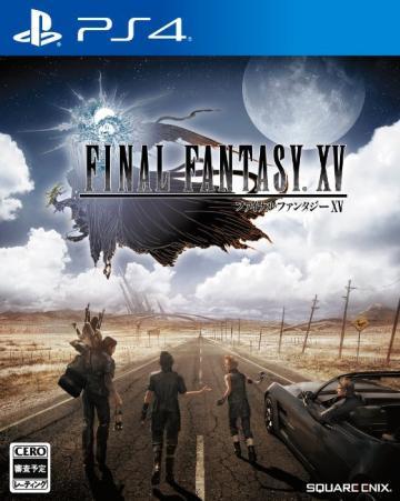 最终幻想15 美版预约