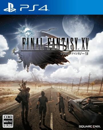 最终幻想15 日版下载