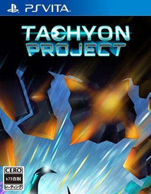 超光子计划 美版下载