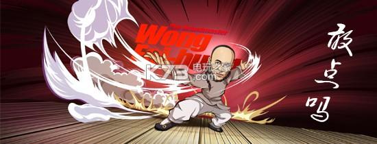 龙珠激斗 v1.12.0 官网安卓版下载 截图