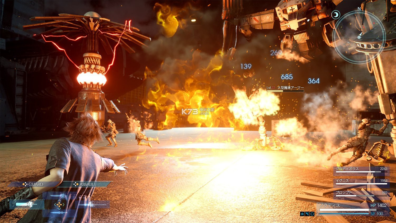 最终幻想15 国行版预约 截图