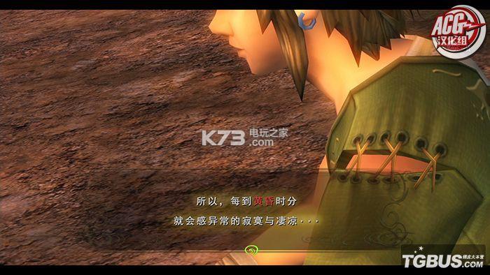 塞尔达传说黄昏公主HD 汉化中文版下载 截图