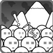 愚公移山3 v1.0.180629.1 安卓内购破解版下载