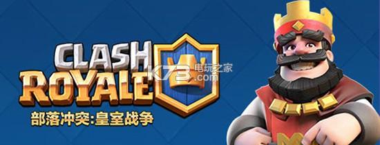 斗龙战士3龙印之战 v3.0 安卓版下载