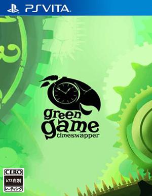 囚牢时间之绿 美版下载