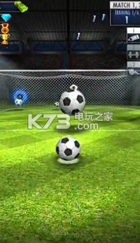 点击足球 v1.2.4 手游下载 截图
