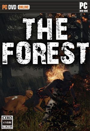 森林The Forest免安装版下载v0.59b