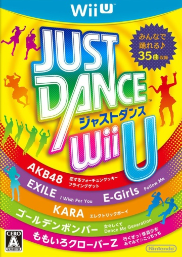 舞力全开WiiU 日版下载