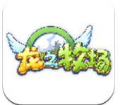 龙之牧场破解版下载v1.2