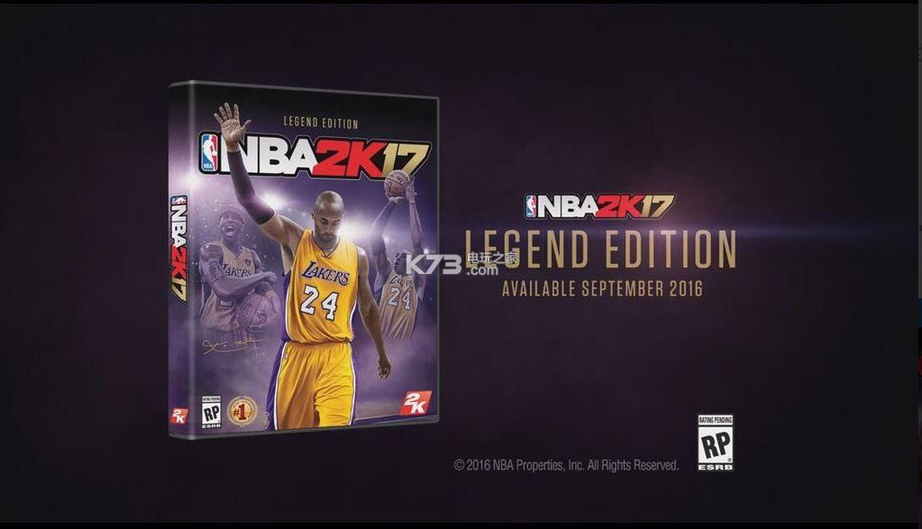 NBA2K17 中文GOD版预约 截图