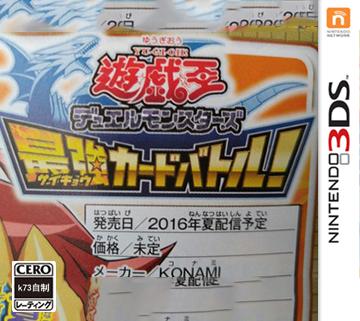 游戏王决斗怪兽最强卡片对战 日版下载