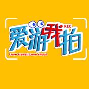 rpg制昨大师mv下载 RPG Maker MV安卓破解版