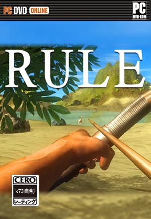 秩序rule 汉化硬盘版下载