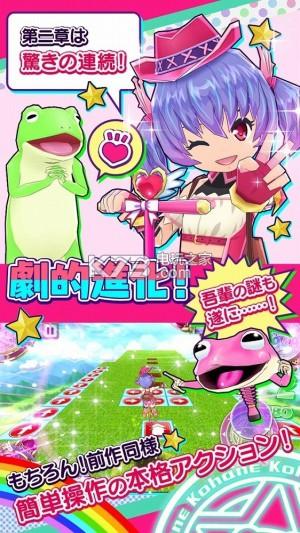 跳跃少女小羽2青蛙王子回归