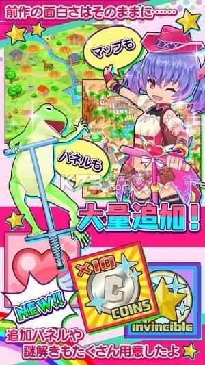 跳跃少女小羽2青蛙王子回归ios下载v1.0 跳跃少女小羽2苹果越狱版 k