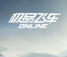 极品飞车Online