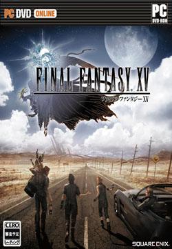 最终幻想15 中文版下载