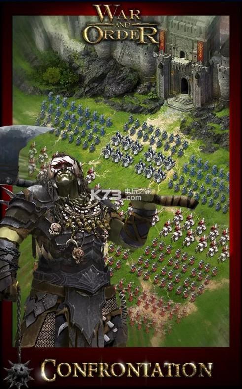 战争与秩序 v1.0.18 ios正版下载 截图