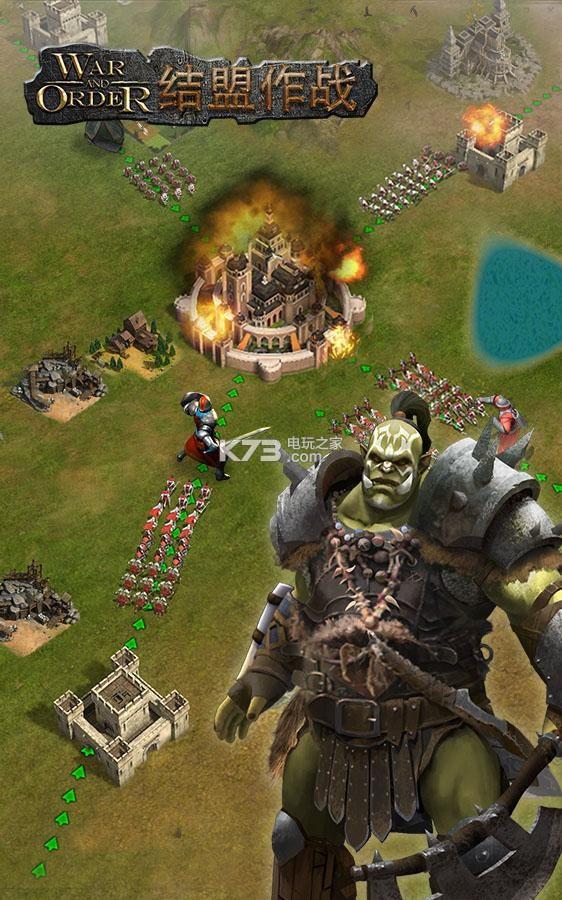 战火与秩序 v1.1.49 官方下载 截图