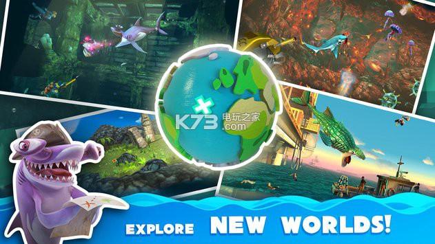 饥饿鲨世界 v4.0.6 下载 截图