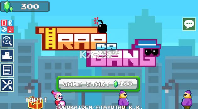 trap da gang v1.0.0 中文破解版下载 截图