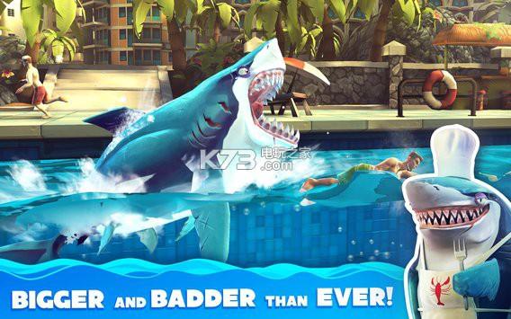 饥饿鲨世界 v4.0.6 ios正版下载 截图