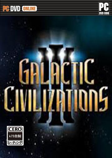 银河文明3 v1.7 升级档+dlc下载