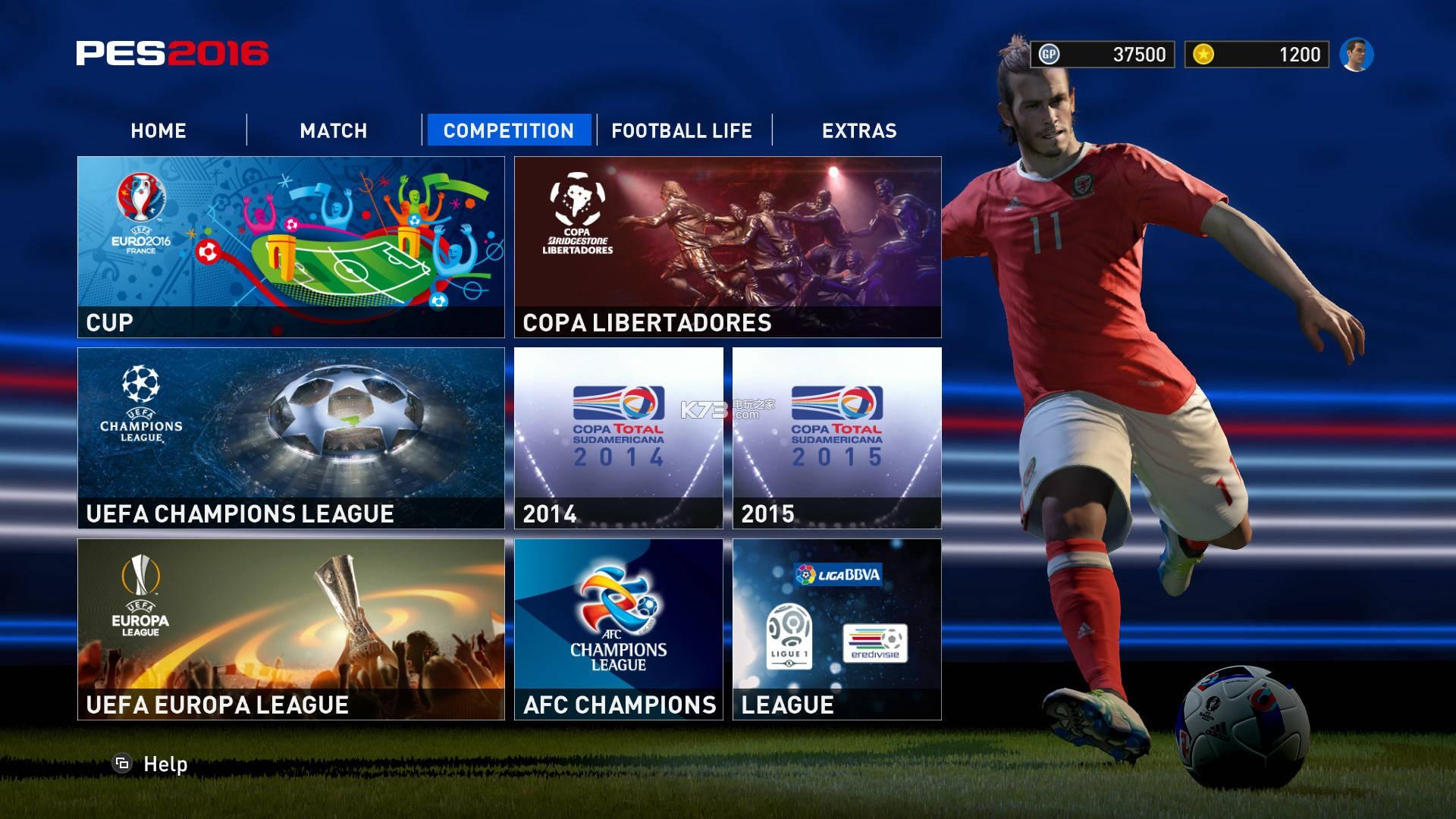 实况足球2016_实况足球2016欧洲杯 中文版下载