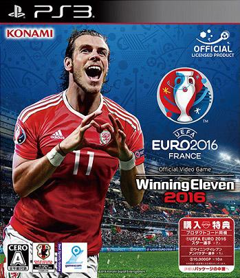 实况足球2016欧洲杯中文版下载