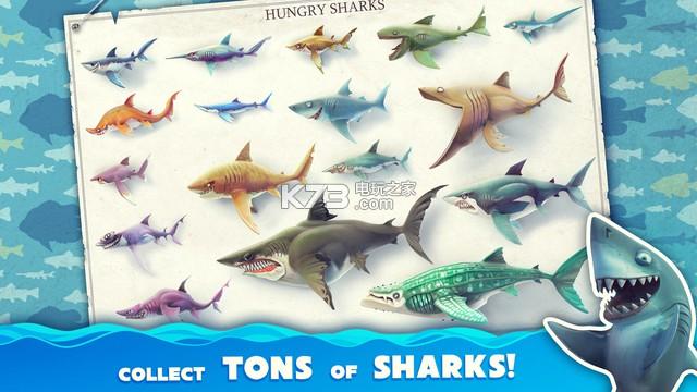 饥饿的鲨鱼世界 v4.0.6 安卓手机版下载 截图