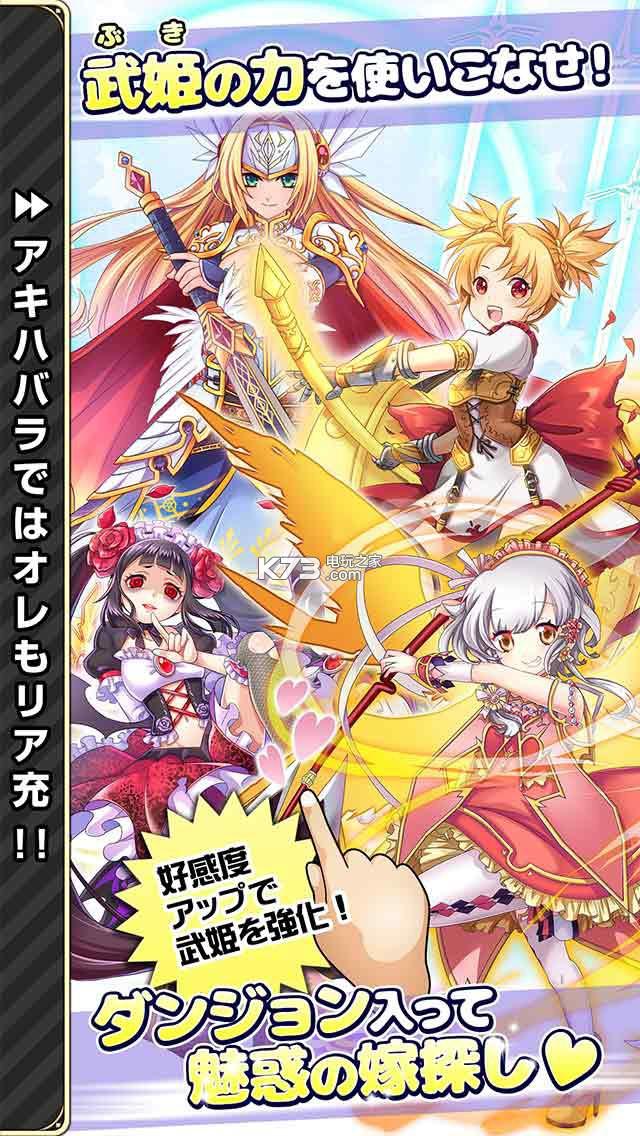 东京地城RPG公主探险 v1.1.22 中文版下载 截图