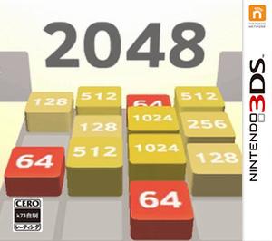 2048美版下载