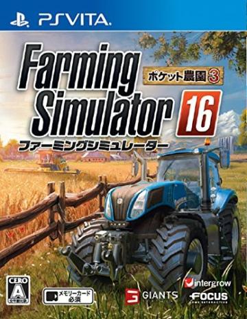 模拟农场16口袋农场3 日版下载
