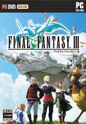 最终幻想3 3D重制版中文版下载