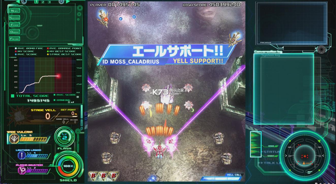 雷电5 中文版下载 截图