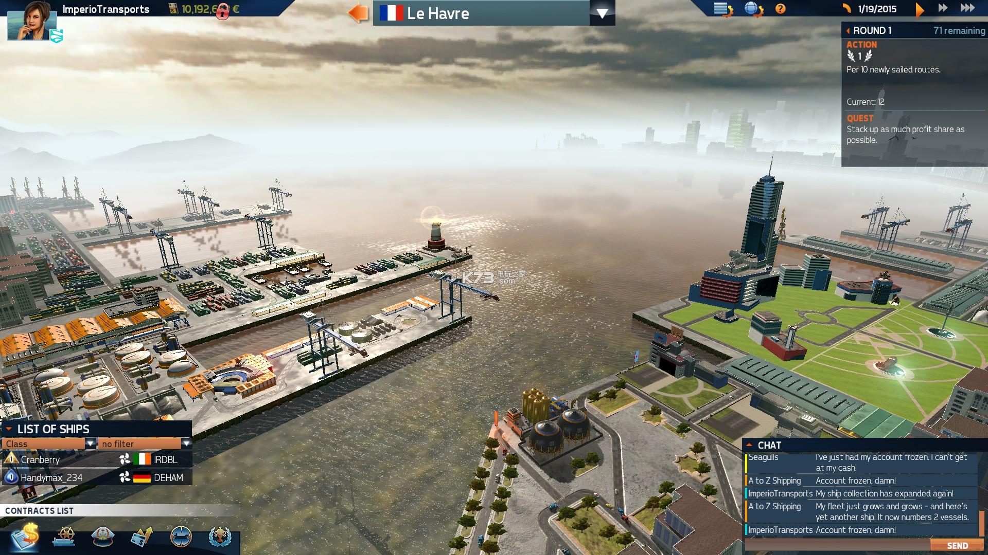跨洋2竞争对手免装中文版-跨洋2竞争攻略联机45对手本天刀奶妈图片