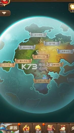 天命传说手游 v1.4.1 ios官方下载 截图