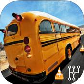 城市驾驶校车司机3D v1.2 下载
