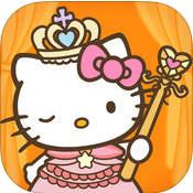 Hello Kitty公主与女王 v1.0.4 安卓版下载