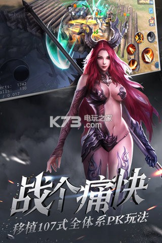 大唐无双手游 v1.2.1 官网下载 截图
