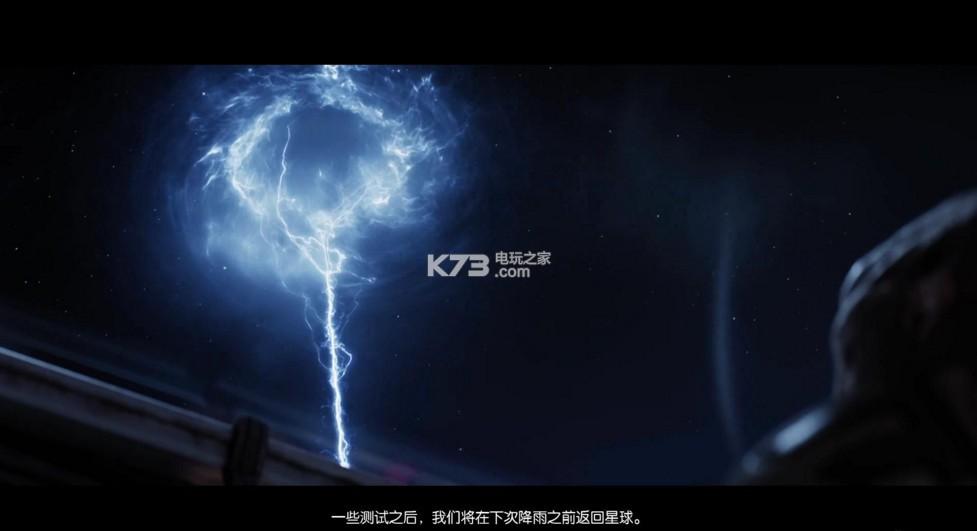 灰蛊1-6号升级+破解补丁下载 _k73电玩之家