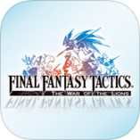 最终幻想战略版狮子战争ios汉化版下载v1.2.0