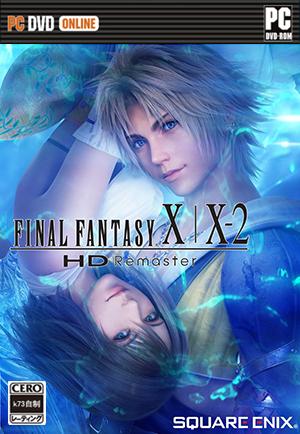 最终幻想10 10-2高清重制版 中文未加密版下载