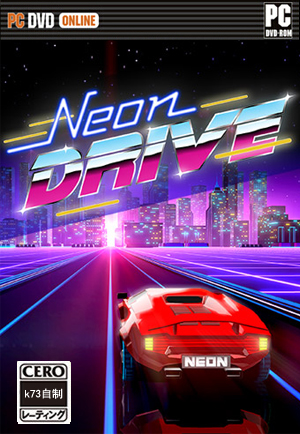 霓虹飞车Neon Drive汉化硬盘版下载