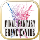 最终幻想Brave Exvius v3.2.1 繁体中文版下载