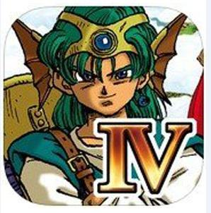 勇者斗恶龙4 v1.0.4 免费版下载