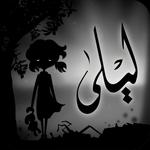 莉娜和战争阴影下载安卓版v1.0