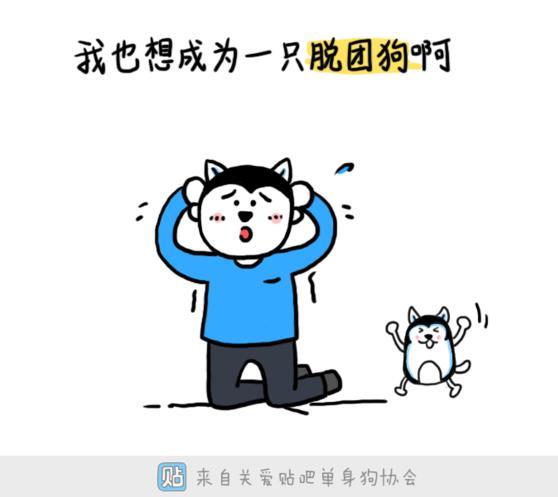 动漫 卡通 漫画 设计 矢量 矢量图 素材 头像 558_497