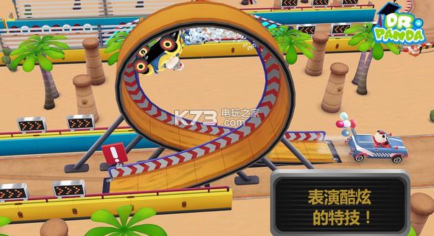 熊猫博士赛车手 v1.0 安卓版下载 截图